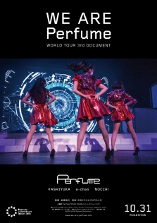 WE ARE Perfume -WORLD TOUR 3rd DOCUMENT