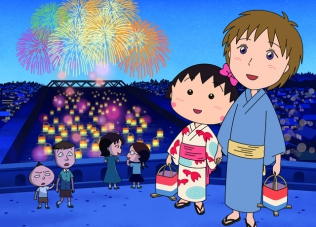 CHIBI MARUKO CHAN -A Boy from Italy-