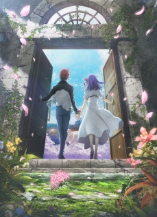 Fate/stay night [Heaven's Feel] Ⅲ. spring song