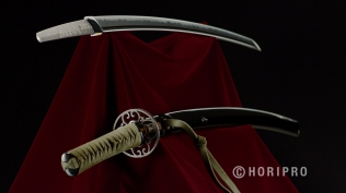 Katana –Respecting tradition, creating something new-