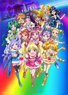 PRETTY CURE ALL STARS DX -Calling All Friends☆The Miracle Union-