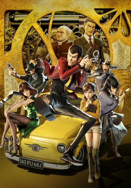 (c) Monkey Punch / 2019 LUPIN THE 3rd Film Partners