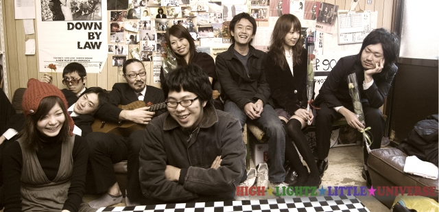 (c)2007 「HIGH★LIGHTZ★LITTLE★UNIVERSE」production committee