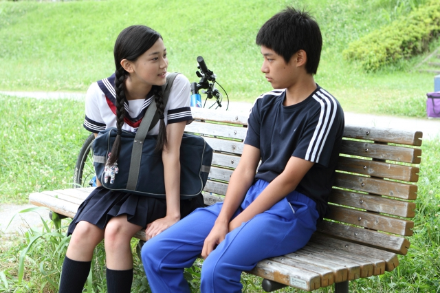 "(c)2013 ""Maruyama, the Middle Schooler"" Film Partners"