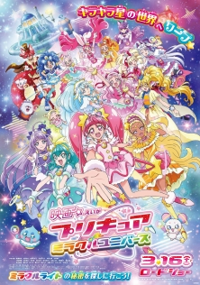 Pretty Cure Miracle Universe the Movie