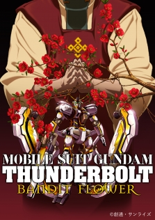 MOBILE SUIT GUNDAM THUNDERBOLT BANDIT FLOWER