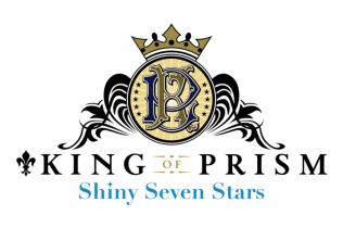 KING OF PRISM -Shiny Seven Stars- IV