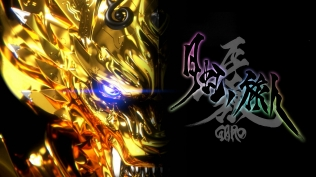 GARO -UNDER THE MOONBOW-