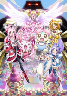 FRESH PRETTY CURE THE MOVIE! : Secrets of the Toy Kingdom!