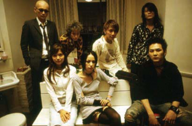 "(c) 2005 ""NANA"" Production Committee"