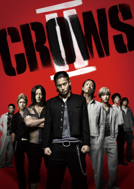 "(c) 2009 ""CROWS II"" Production Committee"