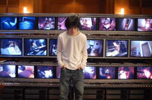 "(c) 2006 ""DEATH NOTE"" FILM PARTNERS"