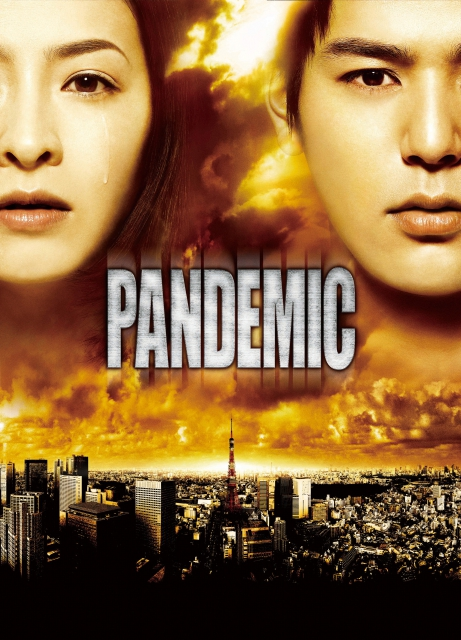 "(c) 'PANDEMIC"" Film Committee"