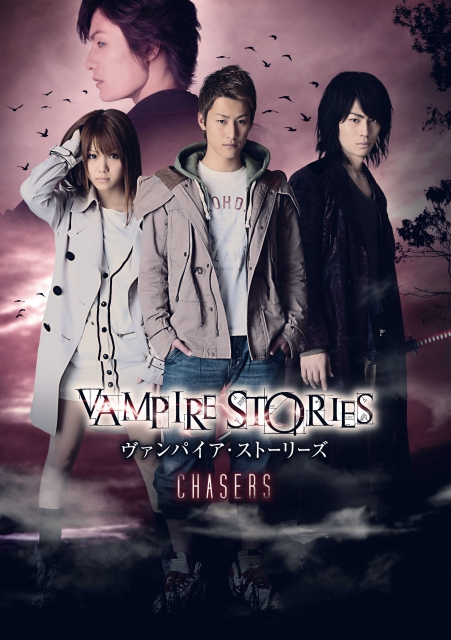 (c)2011 The Vampire Stories Production Committee