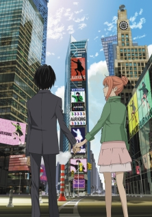 Eden of the East Movie I : The King of Eden