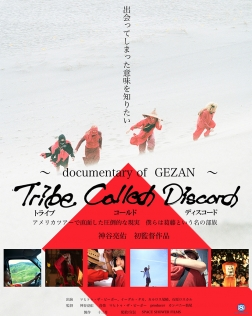 Tribe Called Discord: Documentary of GEZAN