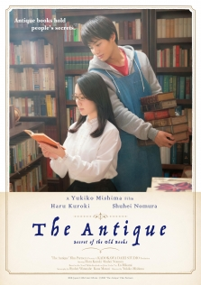 The Antique
