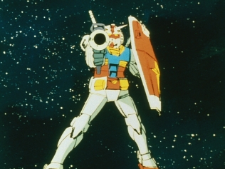 MOBILE SUIT GUNDAM Ⅰ