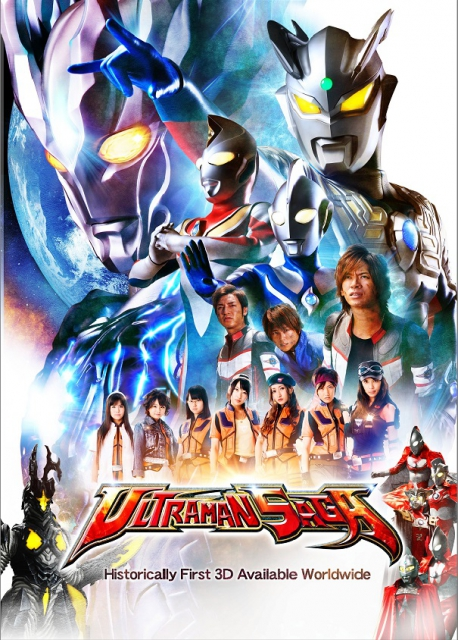 (c)2011 Ultraman Saga Film Partners