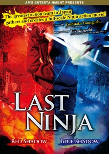 Last Ninja - Blue Shadow