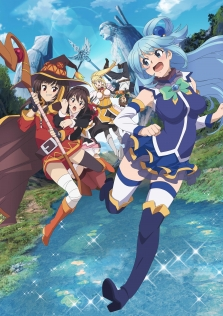 KONOSUBA-God's blessing ono this wonderful world! -Legend of Crimson