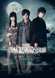 "Vampire Stories ""Brothers"""