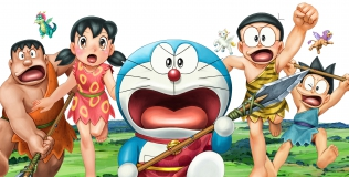 Doraemon the Movie: Nobita and the Birth of Japan 2016