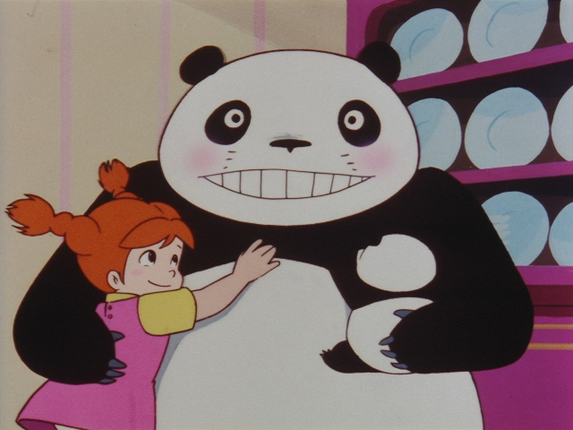 "(c)""THE ADVENTURE OF PANDA AND FRIENDS"" (c) TMS All Rights Reserved"
