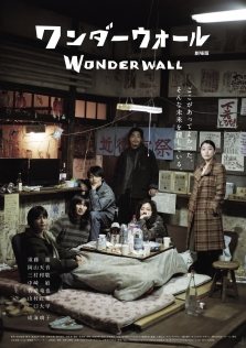 Wonderwall : the Movie