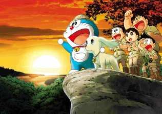 Doraemon the Movie: Nobita in the New Haunts of Evil - Peko and the Five Explorers -