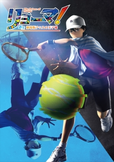 Ryoma! The Prince of Tennis