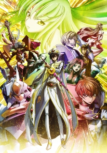 CODE GEASS Lelouch of the Rebellion III -Glorification-