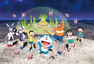 Doraemon the Movie: Nobita's Chronicle of the Moon Exploration