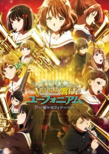 Sound! Euphonium, the Movie -Our Promise: A Brand New Day-