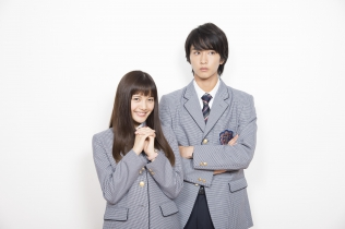 Itazurana Kiss THE MOVIE in High School