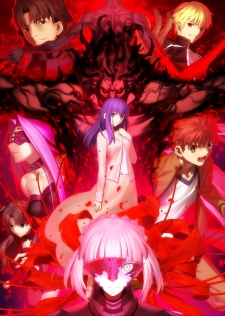 劇場版「Fate/stay night [Heaven's Feel]」II. lost butterfly