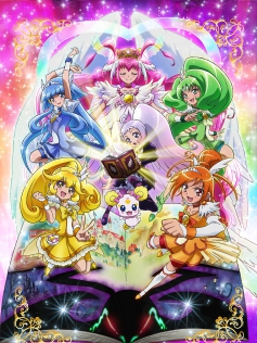 SMILE PRETTY CURE! -THE MOVIE- PANIC IN FAIRY TALE LAND!