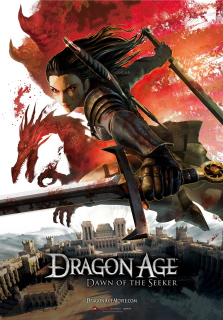 (c)2011 Dragon Age Project. All rights reserved by FUNimation / T.O Entertainment