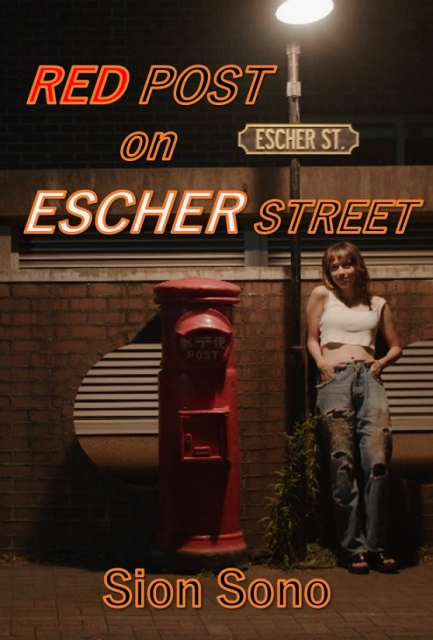 "(c)2021""Red Post on Escher Street"" Film Partners"