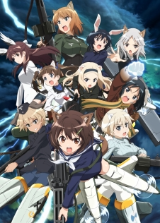 World Witches Series: 502nd Joint Fighter Wing BRAVE WITCHES -Battle of Petersburg