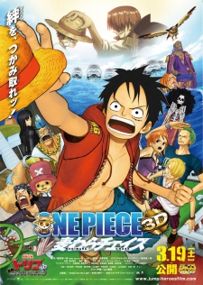 Shonen Jump Heroes Film  One Piece 3D - Mugiwara Chase