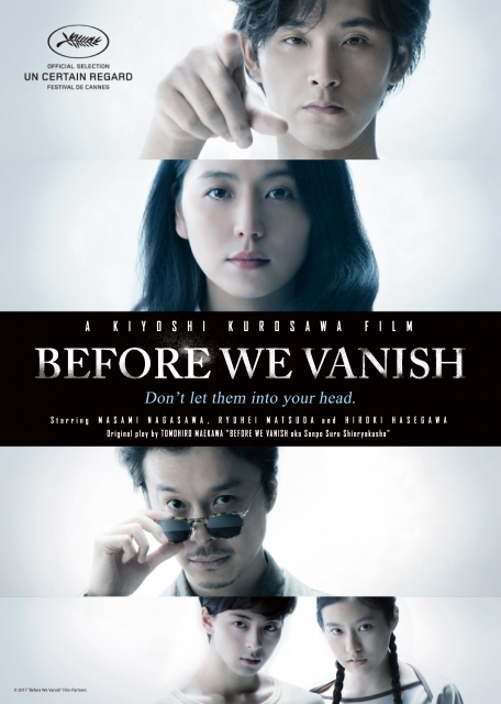 "(c)2017 ""Before We Vanish"" Film Partners"