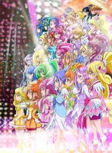 Pretty Cure All Stars New Stage 2: Friends of the Heart