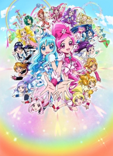 PRETTY CURE ALL STARS DX2: Light of Hope☆Protect the Rainbow Jewels!