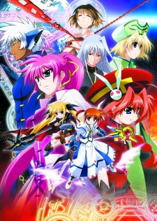 Magical Girl Lyrical NANOHA The MOVIE 2nd A's