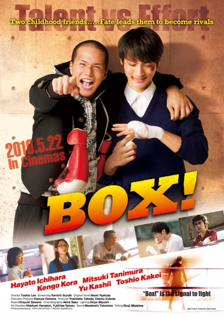(c)2010 BOX! Production Committee