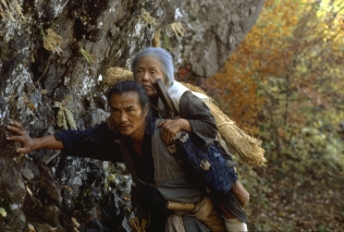 THE BALLAD OF NARAYAMA