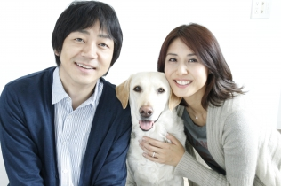Happy Together - All About My Dog -