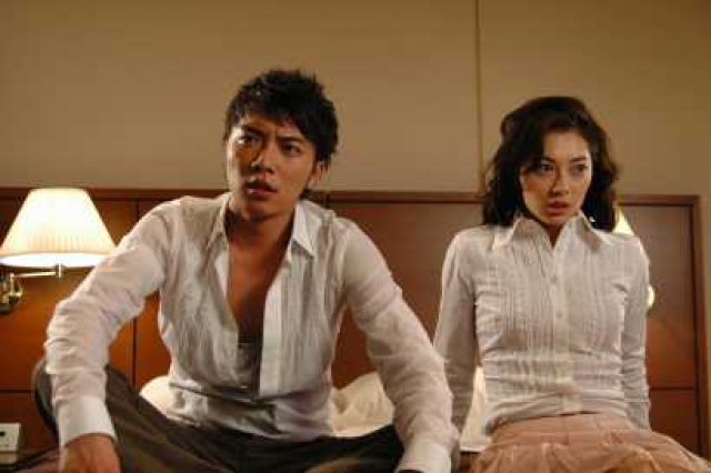 (c) 2007 TSUBAKIYAMA'S SEND BACK Film Partners
