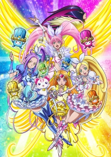 Suite Pretty Cure♪Take Back!The Heart-Binding Miraculous Melody♪